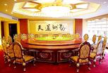 福建长乐昆仑大饭店—欧式平板