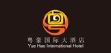 粤豪国际大酒店