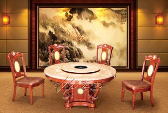 【家庭餐桌】YS-988-1T(桔皮红)